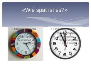 «Wie spät ist es?»