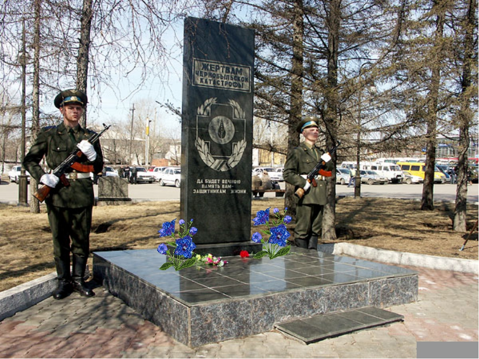 идеального честь и слава воинам афганцам и чернобыльцам кредитным картам