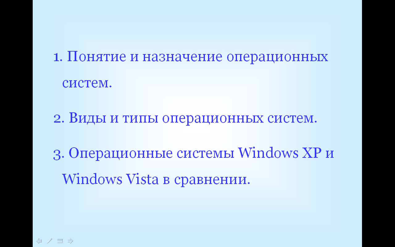 hello_html_54ce4a14.png