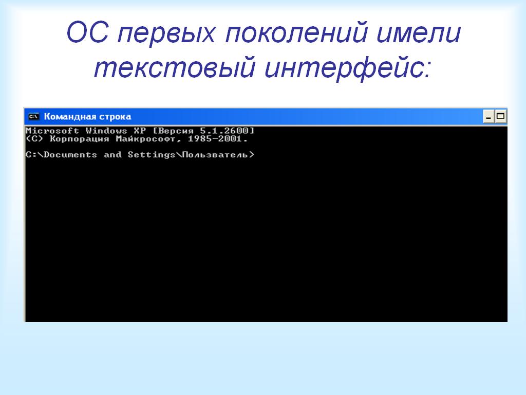 hello_html_m4f53105b.png