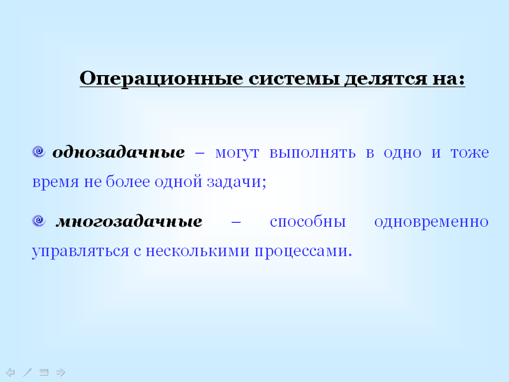 hello_html_m54d8a063.png