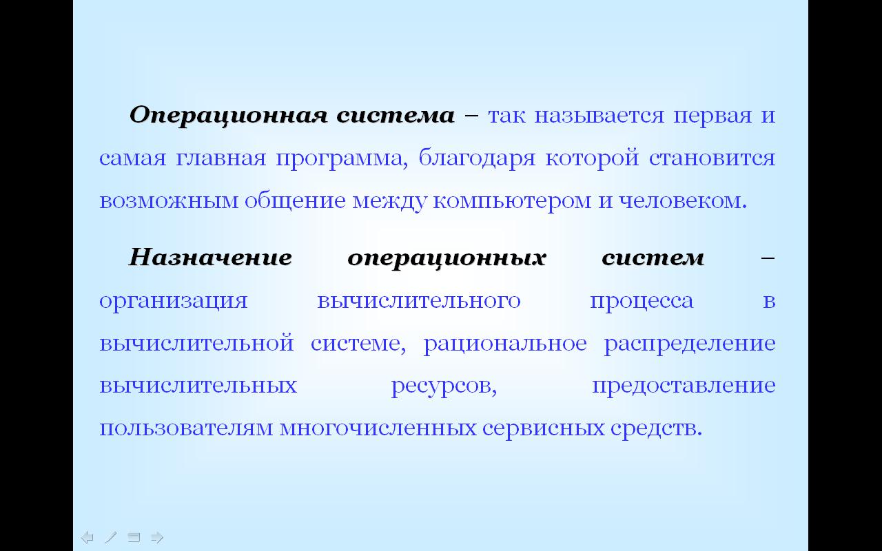 hello_html_m6d79d16e.png