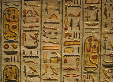 http://worldsculture.ru/images/stories/egipet/egiptdrevistoriyapismenn1.jpg