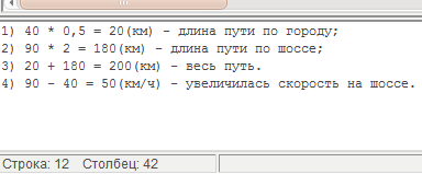hello_html_902f18f.png