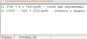 hello_html_m796a43ac.png