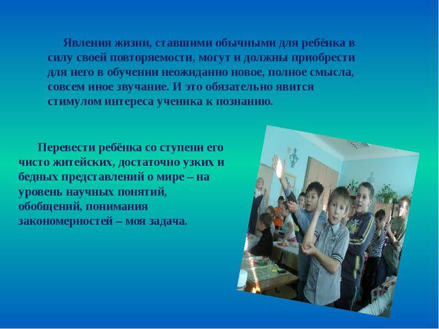 Надежный показатель качества знаний, умений и навыков младшего школьника – э...