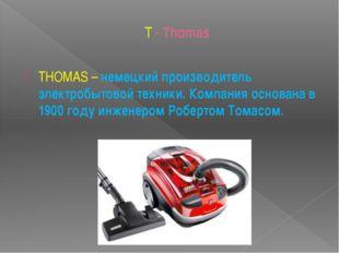 T - Thomas THOMAS– немецкий производитель электробытовой техники. Компания о