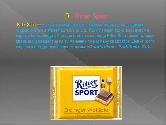 R - Ritter Sport Ritter Sport— известная немецкая марка шоколада, производи...