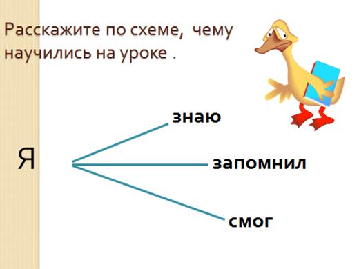 hello_html_m74ef53b.png