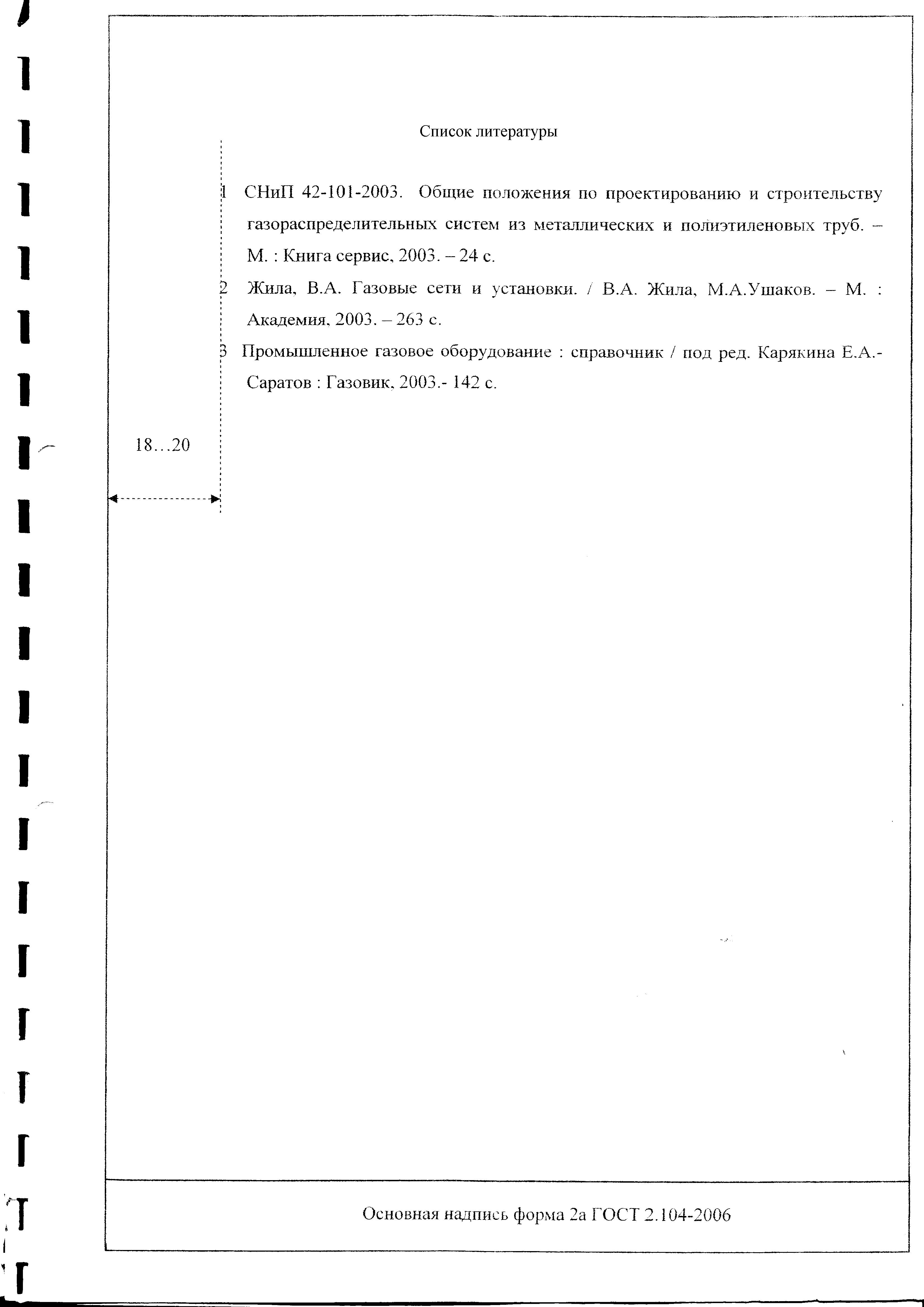Методические рекомендации по выполнению курсовой работы по ПМ  hello html 1db82919 png