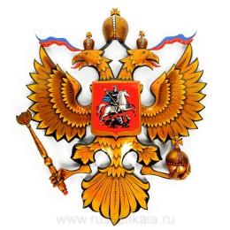 http://www.rusvelikaia.ru/upload/iblock/061/DSC_2749.jpg