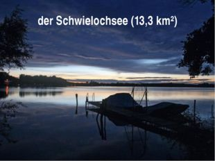 der Schwielochsee (13,3 km²)