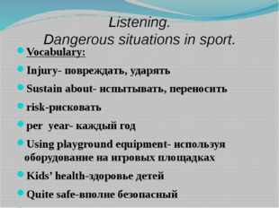 Listening. Dangerous situations in sport. Vocabulary: Injury- повреждать, уда