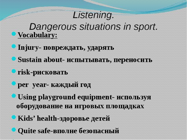Listening. Dangerous situations in sport. Vocabulary: Injury- повреждать, уда...