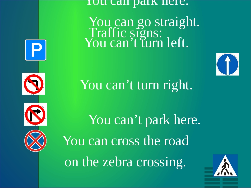 Traffic signs: 	 You can park here. 			 You can go straight. 	 You can't turn...