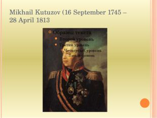 Mikhail Kutuzov (16 September 1745 – 28 April 1813