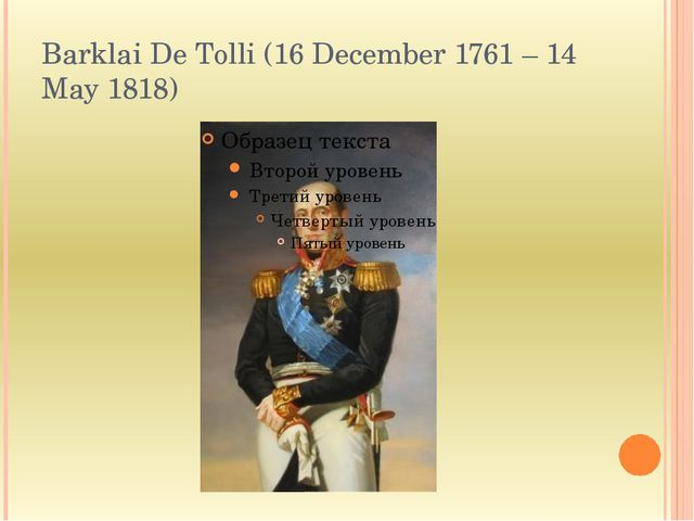 Barklai De Tolli (16 December 1761 – 14 May 1818)