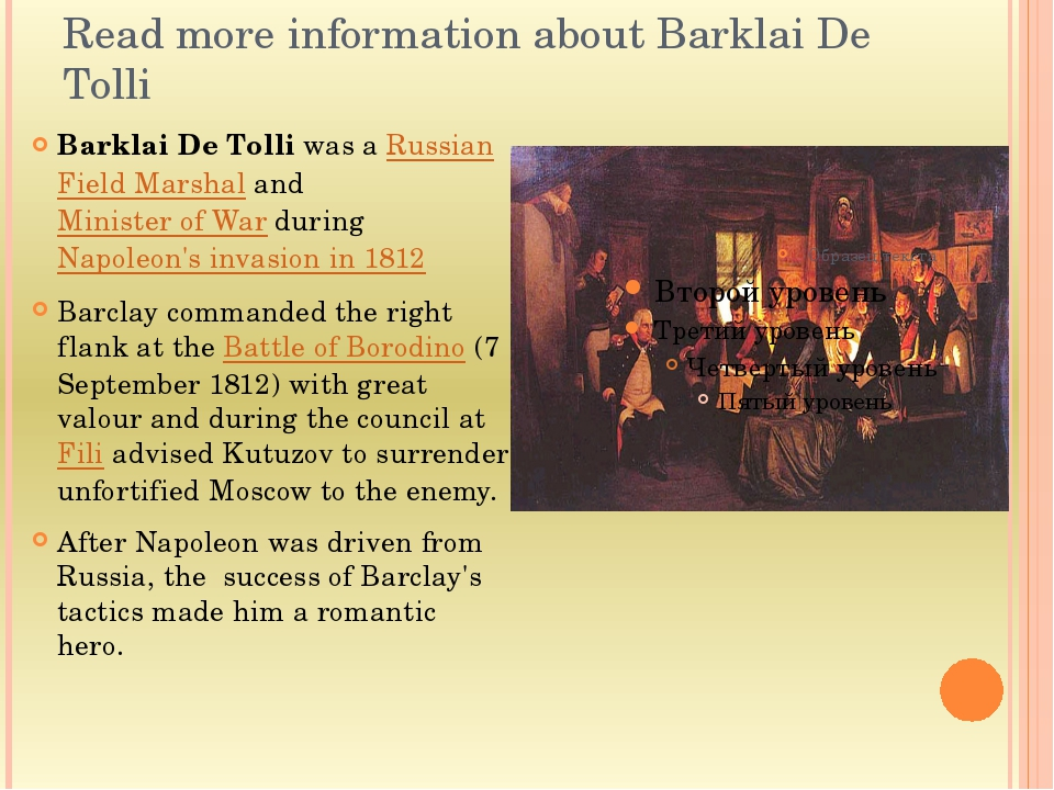 Read more information about Barklai De Tolli Barklai De Tolli was a Russian F...