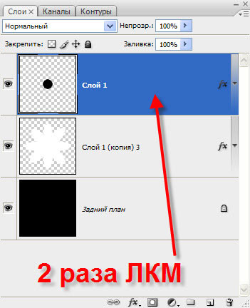 http://www.photoshopsunduchok.ru/images/stories/2012/uroki-risovaniy/kak-narisovat-cvetok-v-photoshop/18.jpg