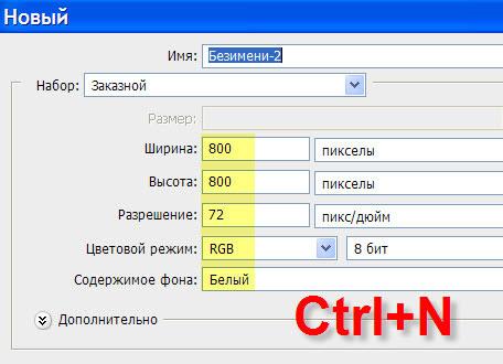 http://www.photoshopsunduchok.ru/images/stories/2012/uroki-risovaniy/kak-narisovat-cvetok-v-photoshop/1.jpg