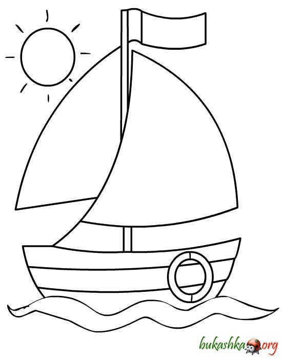 распечатать раскраску кораблики раскраски корабли скачать