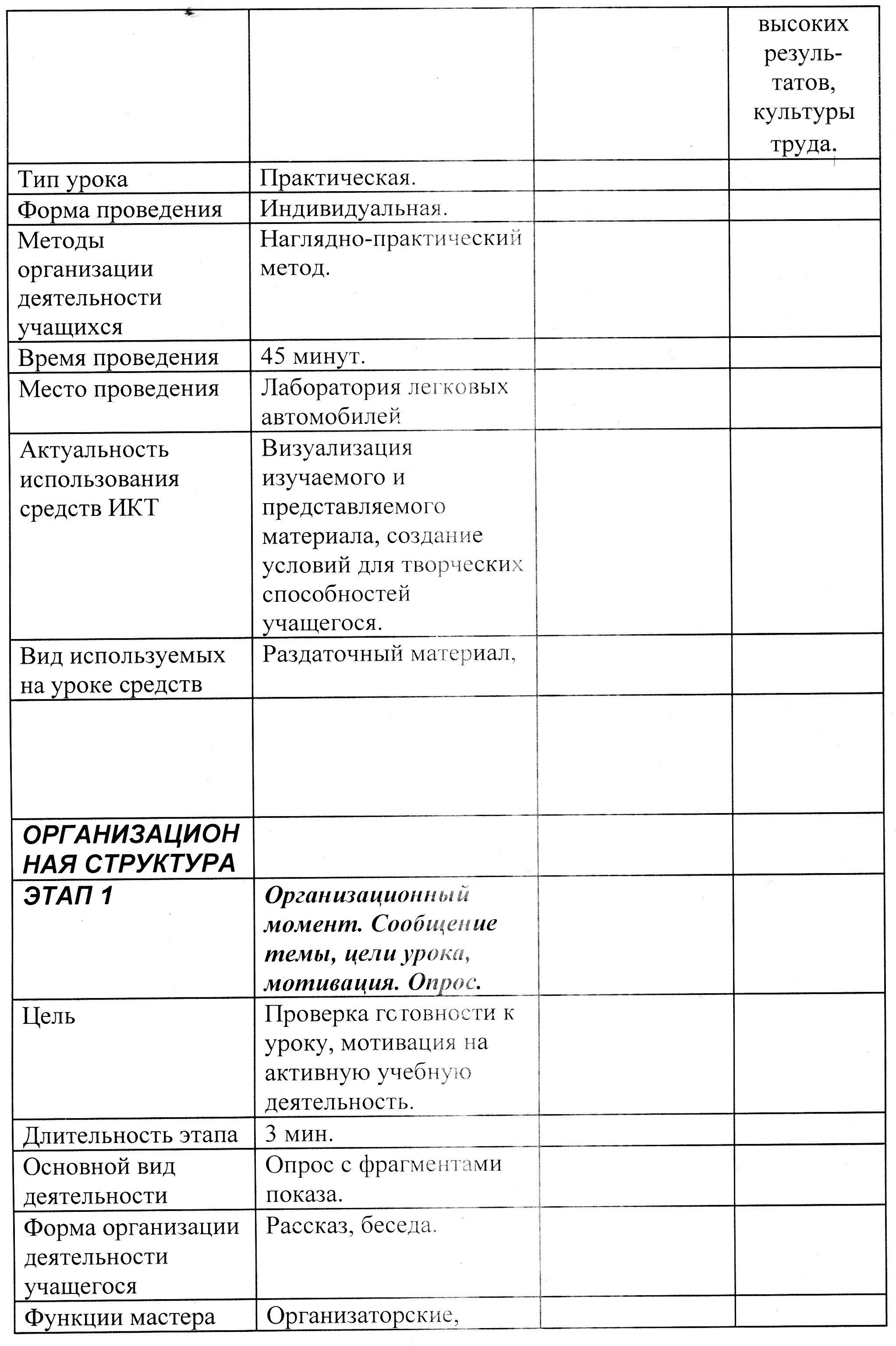 C:\Users\Василий Мельченко\Pictures\img624.jpg