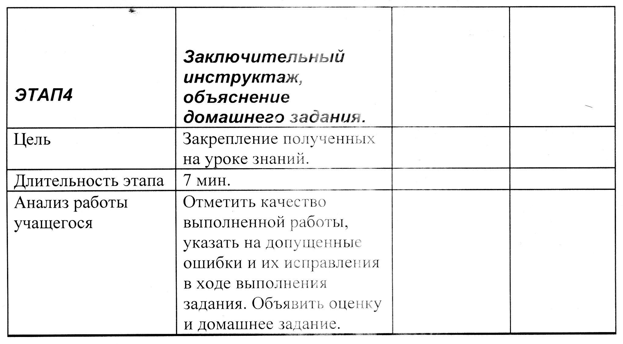 C:\Users\Василий Мельченко\Pictures\img627.jpg