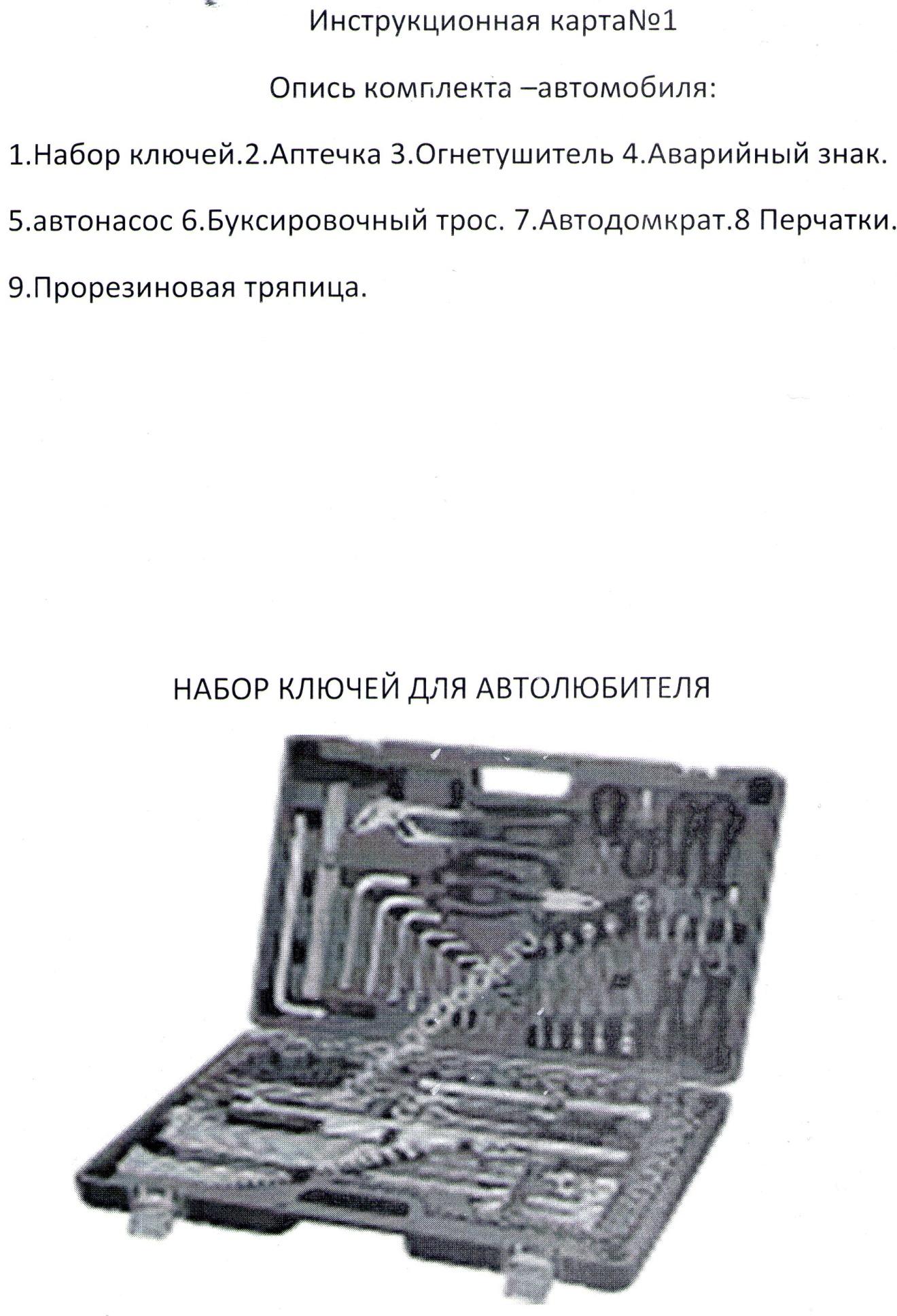 C:\Users\Василий Мельченко\Pictures\img635.jpg