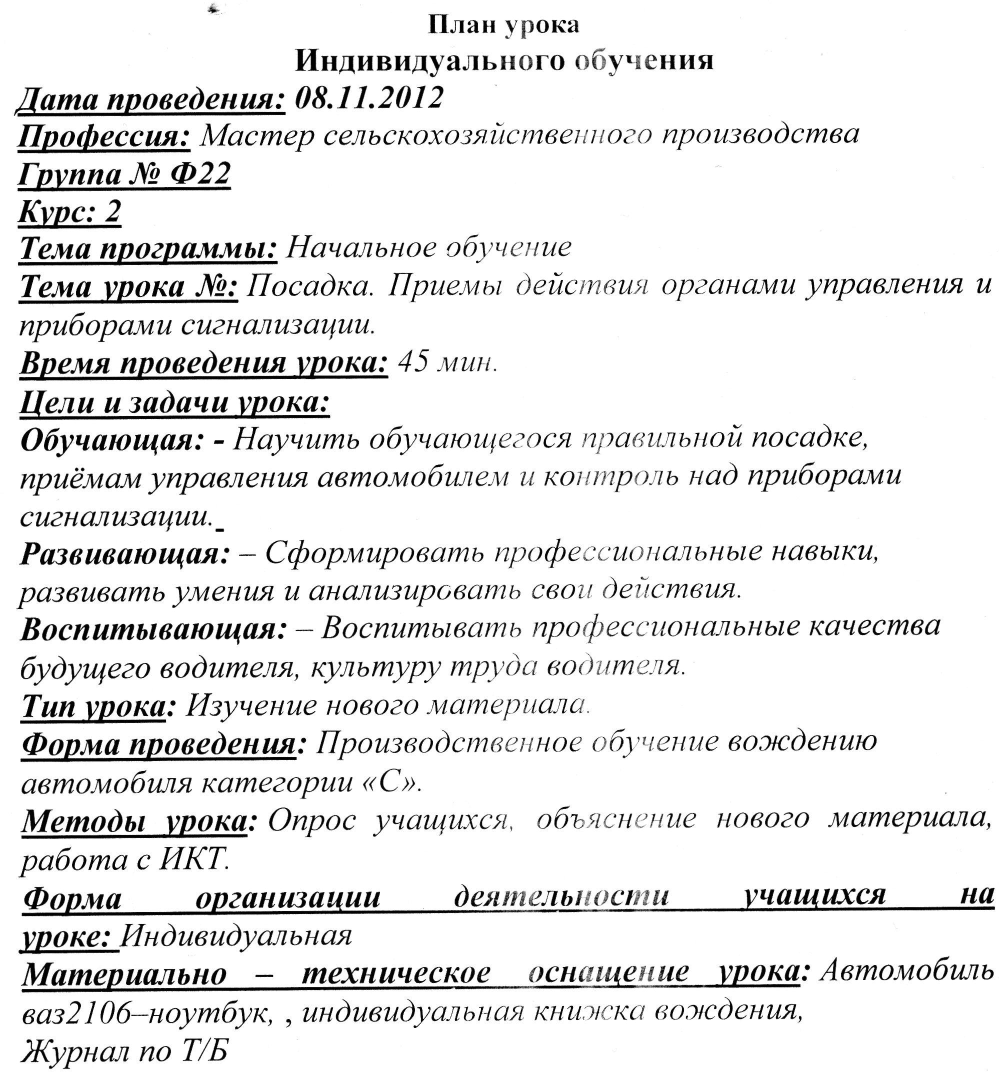 C:\Users\Василий Мельченко\Pictures\img622.jpg