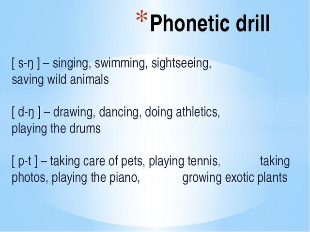 [ s-ŋ ] – singing, swimming, sightseeing,  saving wild animals [ d-ŋ ] – dr...
