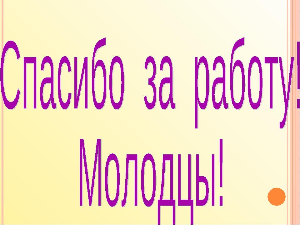 Мой университет- moi-mummi.ru
