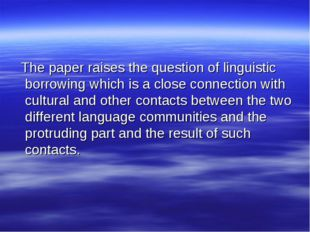 The paper raises the question of linguistic borrowing which is a close conne