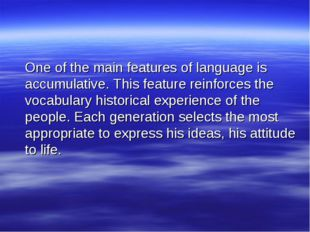One of the main features of language is accumulative. This feature reinforce