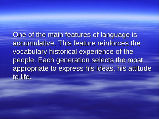 One of the main features of language is accumulative. This feature reinforce...