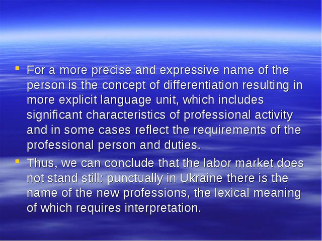 For a more precise and expressive name of the person is the concept of differ...