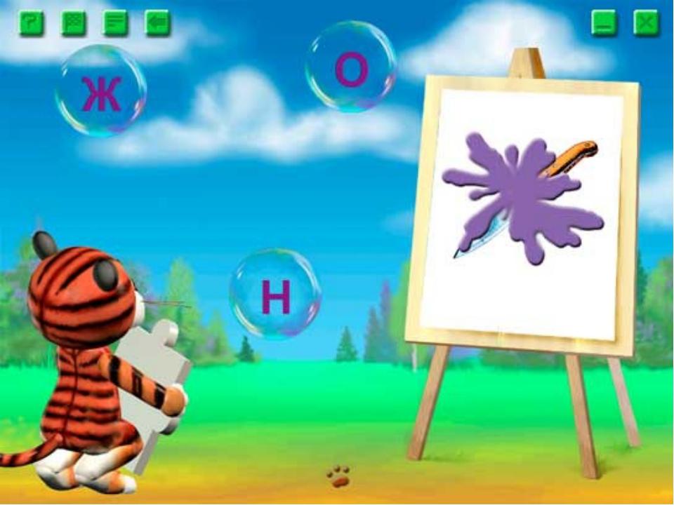 картинки к игре игры для тигры молодая талантливая