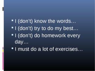 I (don't) know the words… I (don't) try to do my best… I (don't) do homework