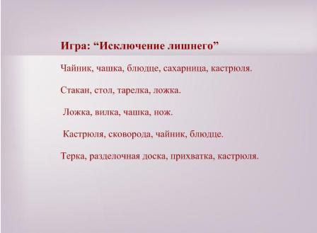 hello_html_2943c237.jpg