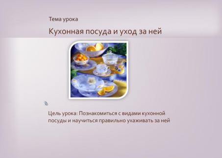 hello_html_m228e8c13.jpg