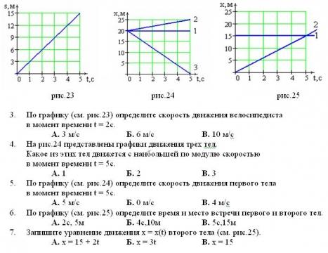 http://www.proshkolu.ru/content/media/pic/std/1000000/548000/547733-b43058cf51e1a9ab.jpg