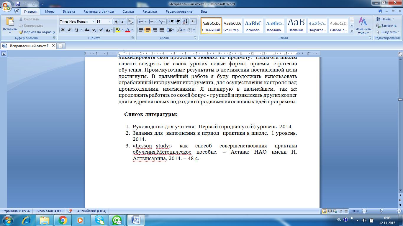 hello_html_m7e6f6662.png
