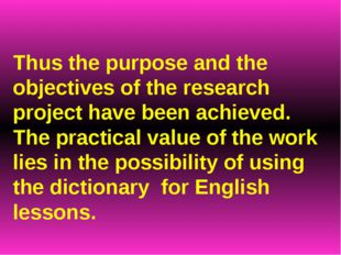 Thus the purpose and the objectives of the research project have been achieve