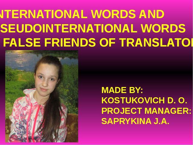 INTERNATIONAL WORDS AND PSEUDOINTERNATIONAL WORDS ( FALSE FRIENDS OF TRANSLAT...