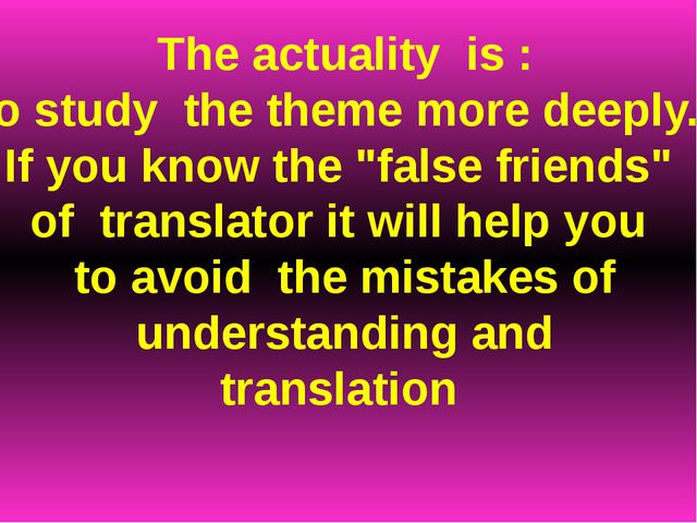 """The actuality is : to study the theme more deeply. If you know the """"false fri..."""