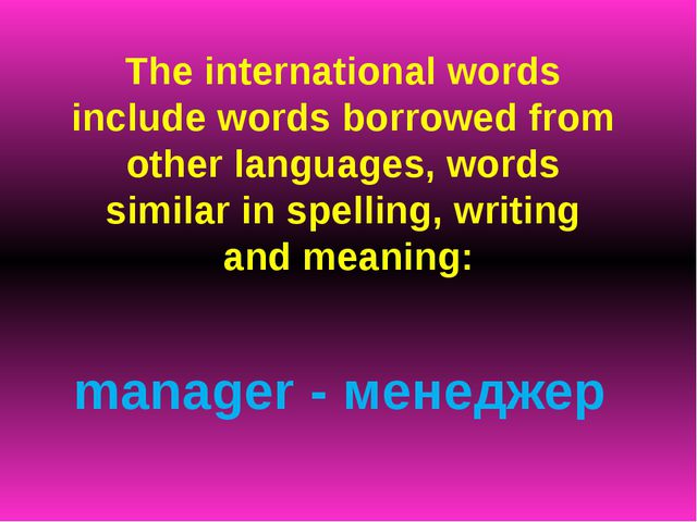 The international words include words borrowed from other languages, words si...