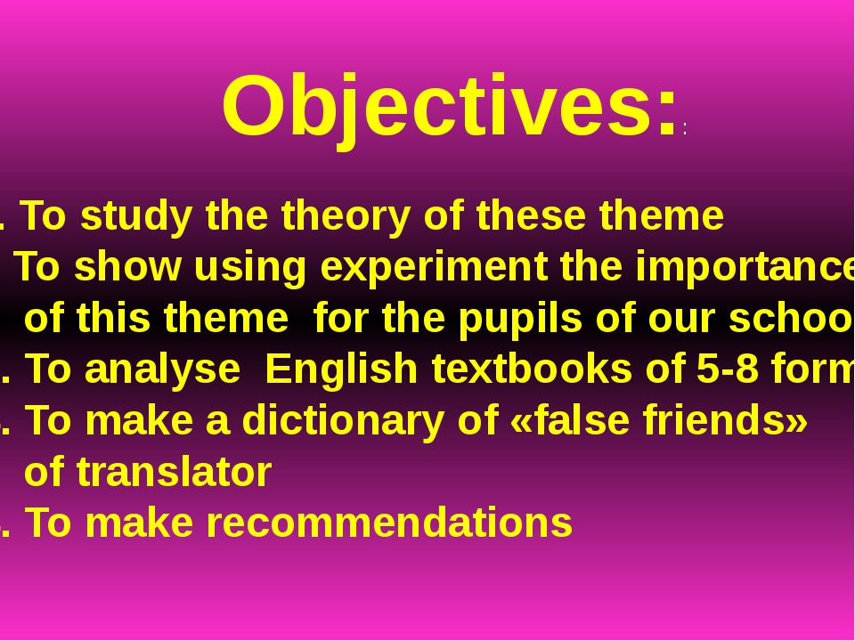 1. To study the theory of these theme 2. To show using experiment the import...