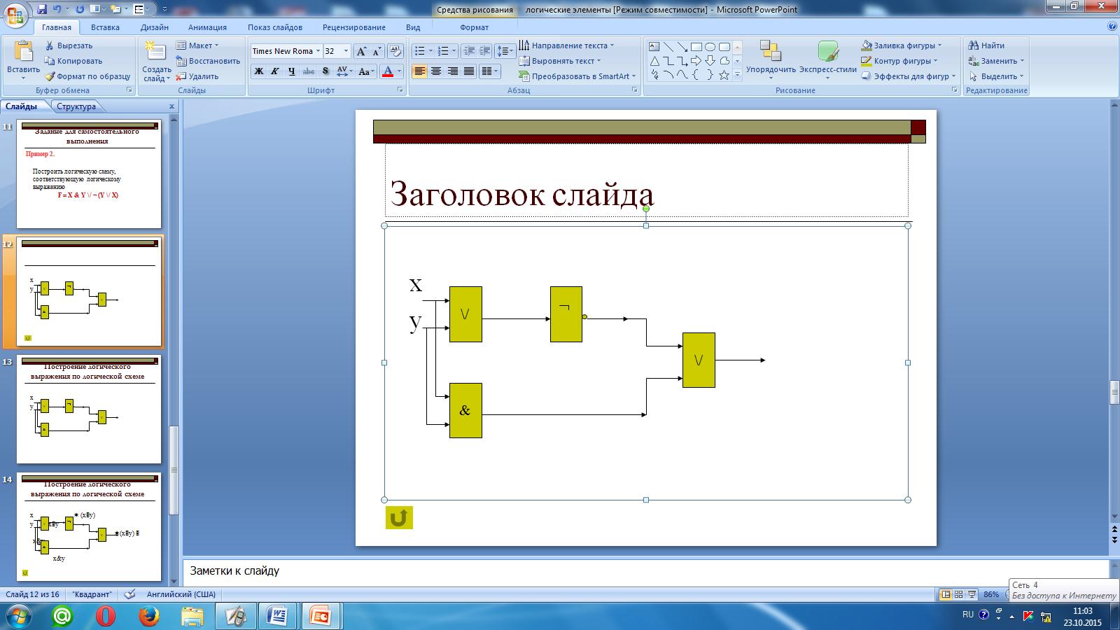 hello_html_2cd9f2ec.png