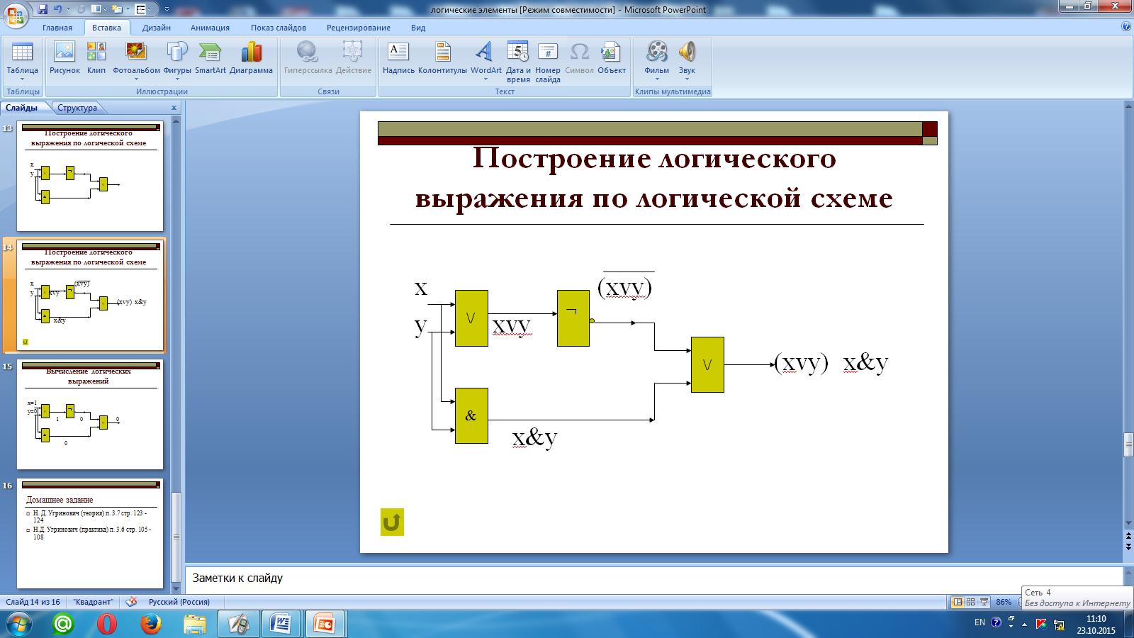 hello_html_m35efa755.png