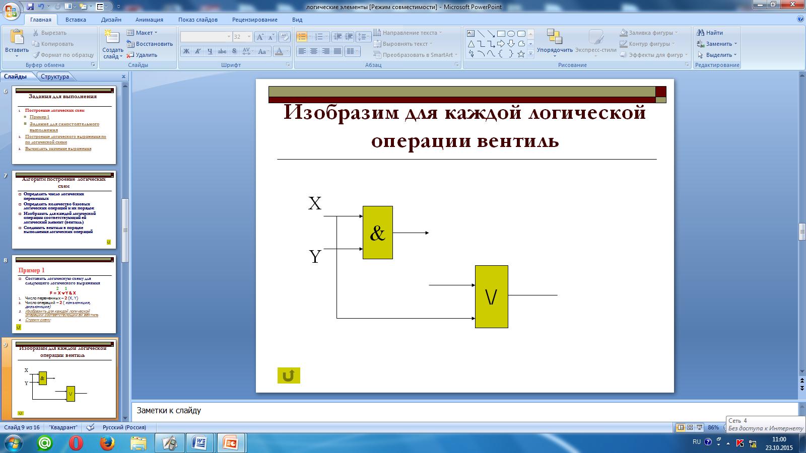 hello_html_m63da274a.png