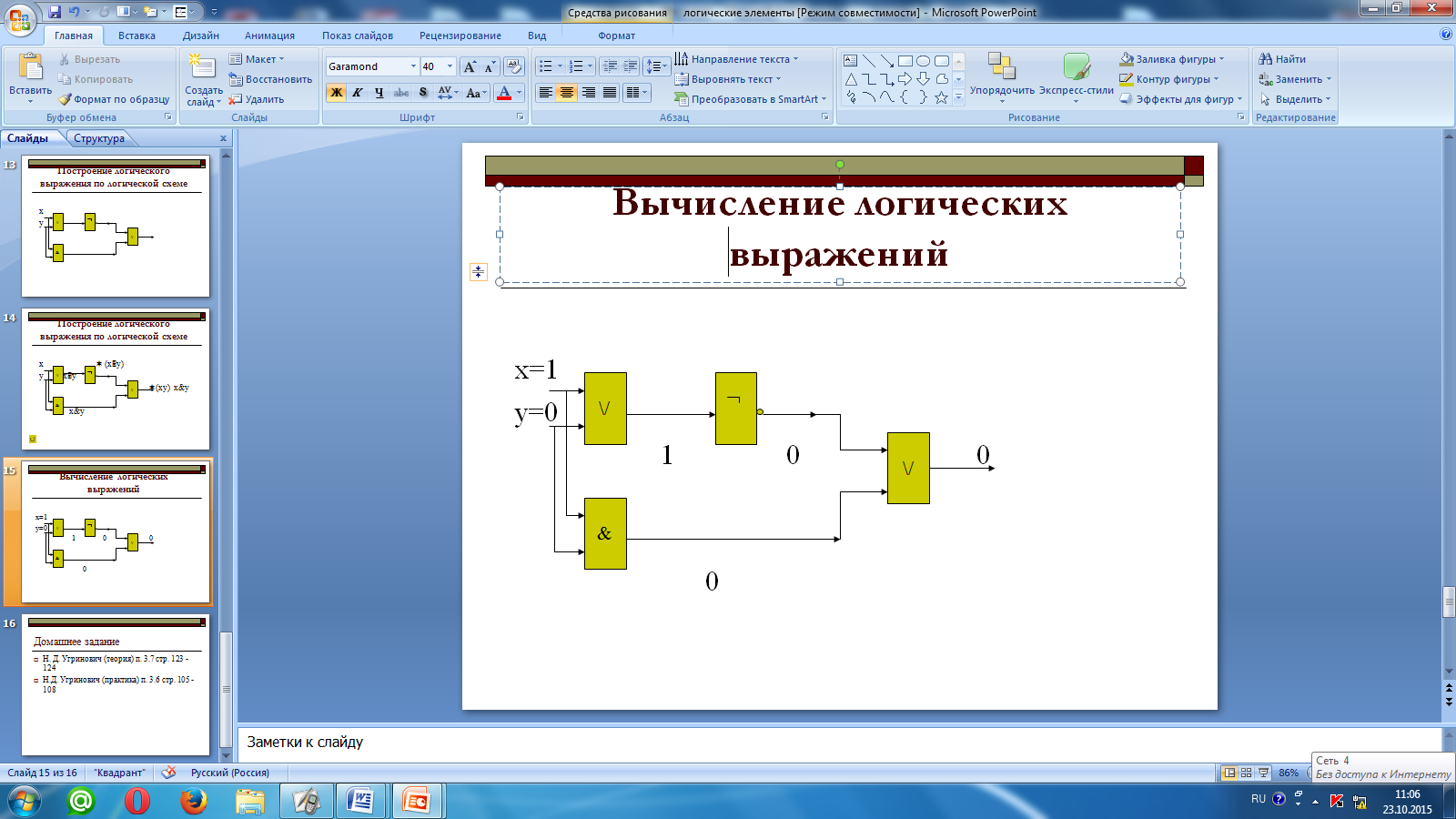 hello_html_m64cc7fc8.png